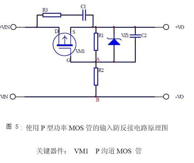 nmos管的导通电阻比pmos的小,最好选nmos.