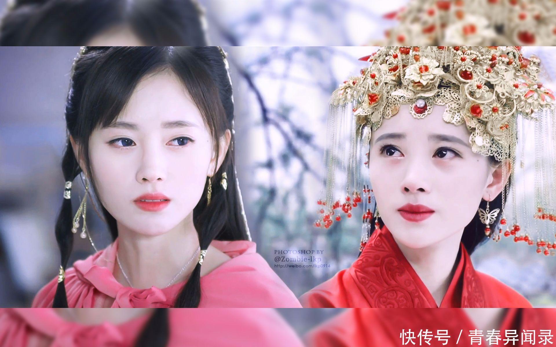 鞠婧祎的4次最美古装婚礼,《汉之云》,《芸汐传》都不