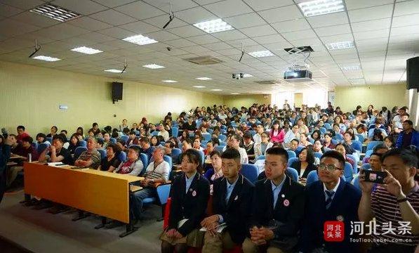 保定特级专题马九高中上海七中做克到教师技术宣传页信息图片