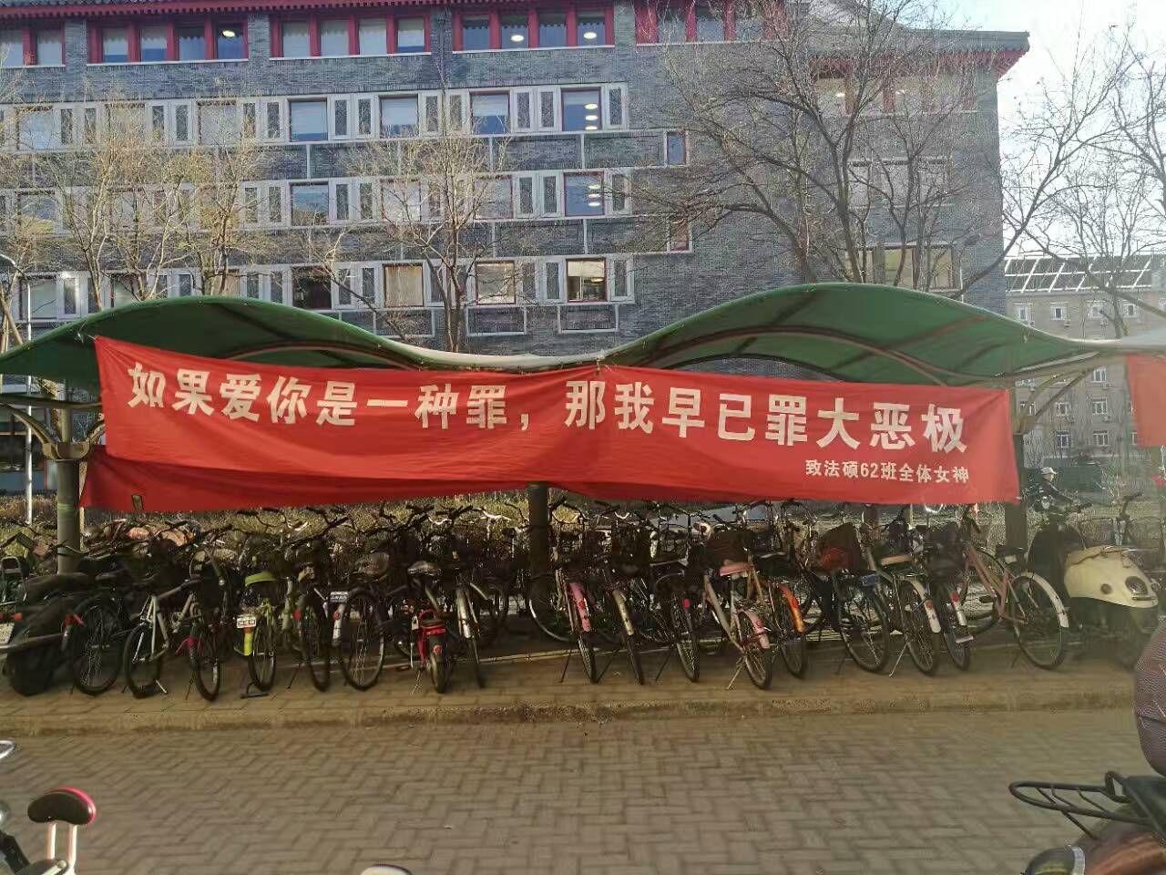 清华大学女生节,标语们的女生亮了:被尔深度套男生分头中图片