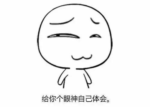 春节团圆简笔画一年级