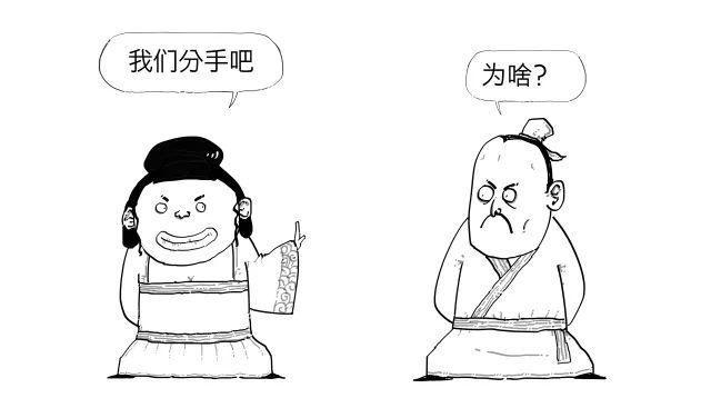 动漫 简笔画 卡通 漫画 手绘 头像 线稿 640_367