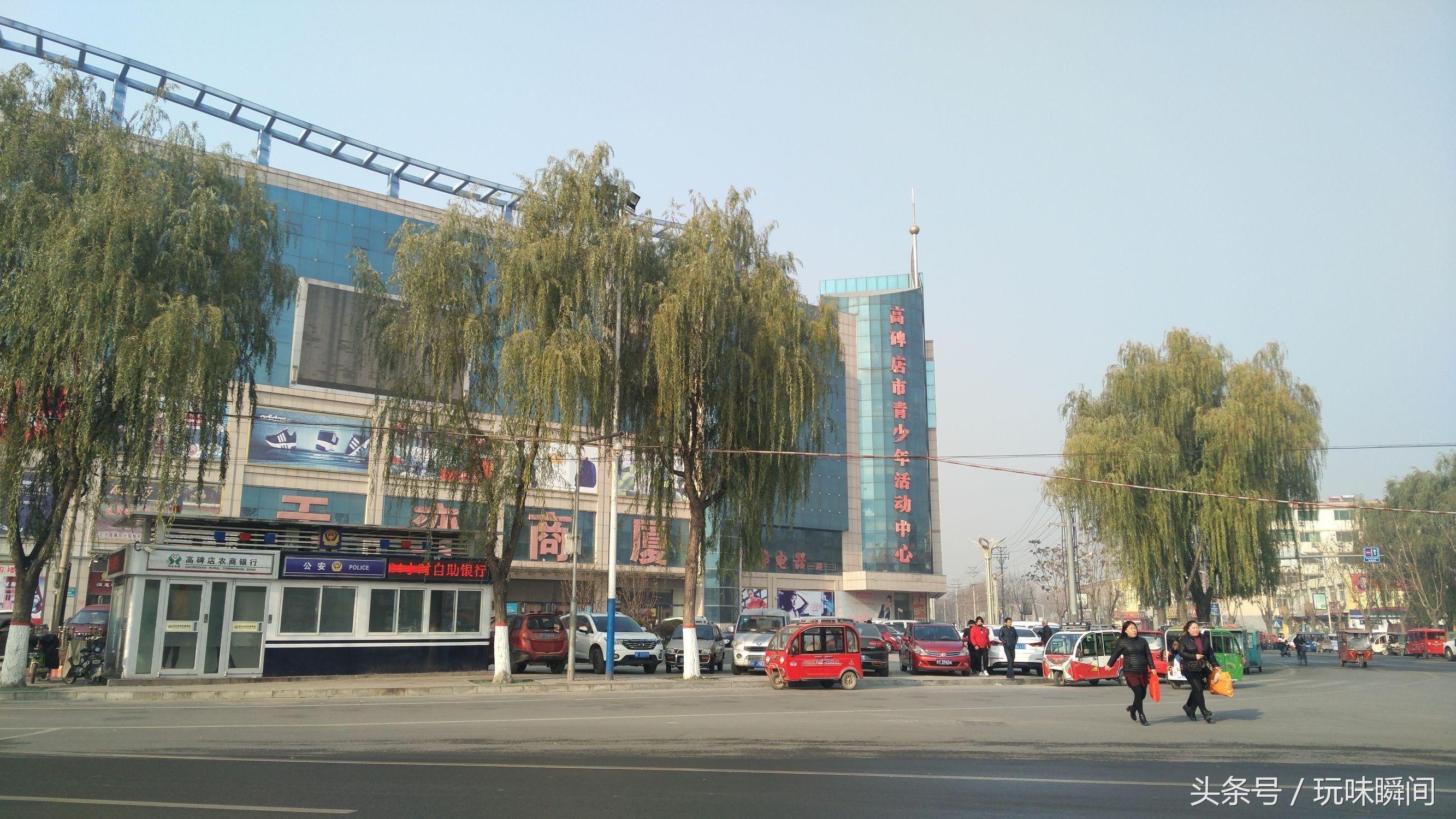 北京新发地,京开市场迁址高碑店,是河北保定的,不是朝阳高碑店