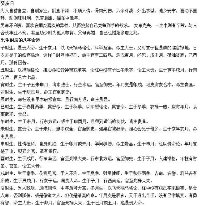 huaiyun|,由于各自的性质不同,对灯光的要求