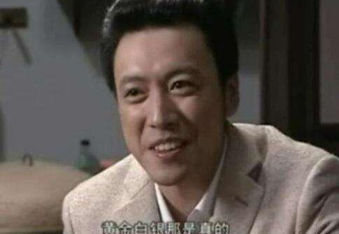 a红人演《潜伏》被孙红雷吓结巴,戏红人不红作文却说他元旦网友节400字高中图片