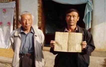 政府为表示对村民上交文物的感谢,特制了一面锦旗赠送给他们作为纪念.