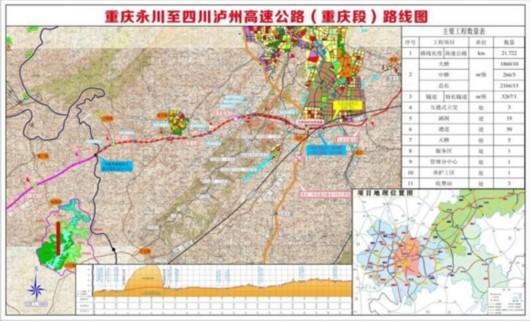 今(18)日,永泸高速(重庆永川至四川泸州)重庆段正式开工,预计2020年