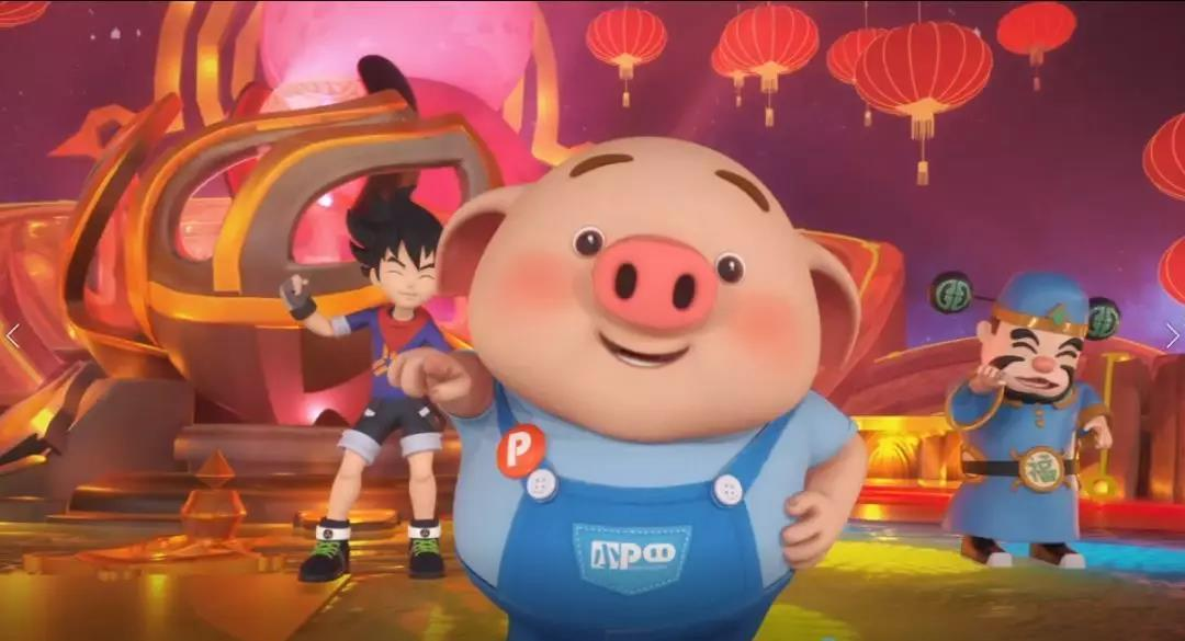 迎面而来的,是猪小屁圆嘟嘟的脸