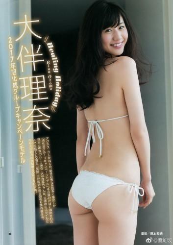 中日混血模特大伴理奈写真曝光 身材傲人肌肤细嫩