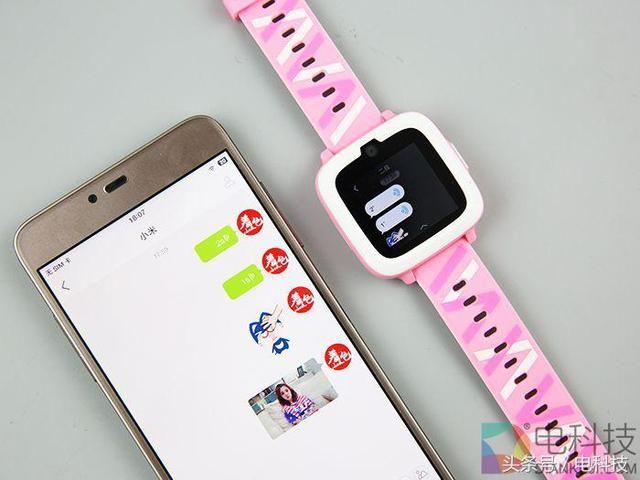 手表糖猫M2智搜狗评测:凭此功a手表打脸苹果搞笑高考表情包图片