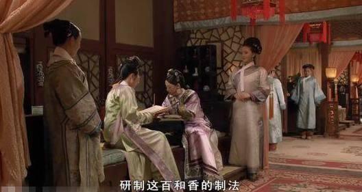 在不侍寝的夜里,各宫妃嫔都在拿什么