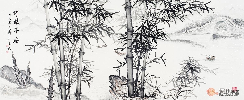 国画竹石图 石荣禄竹子山水画作品《竹报平安》