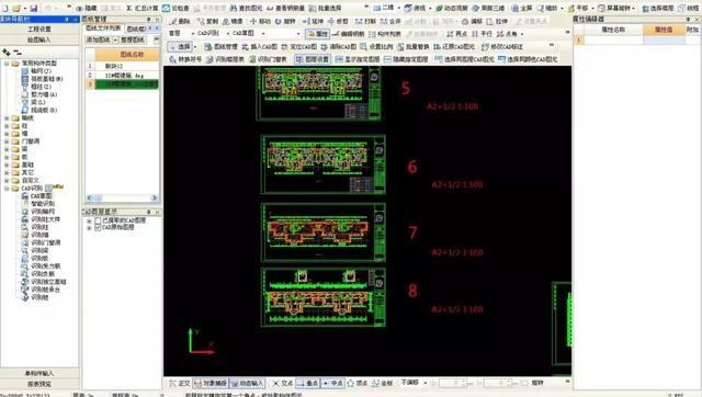 格式没天正转导入T3铆工,那广联达不了完图纸符号电脑常识图片