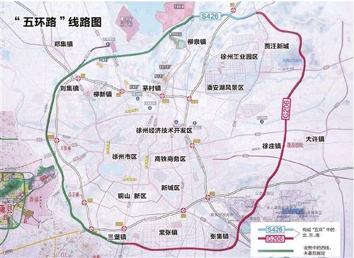 伴随着徐州经济技术开发区的扩容,新城区的崛起,铜山区划的调整,根据