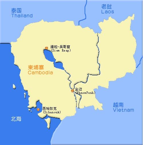 柬埔寨属于一个独立小国,在东南亚距离泰国老窝越南的中间,四面环海
