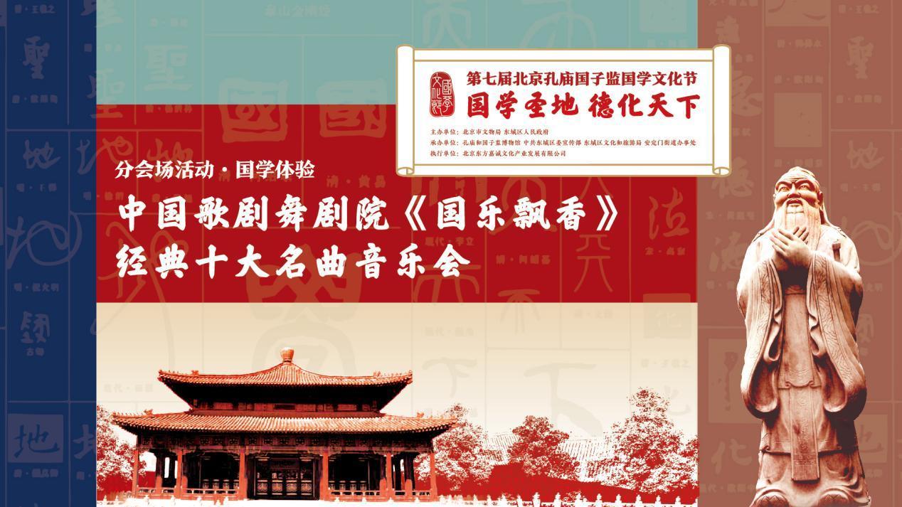 有耳福!中国传统民族乐器演绎十首闻名遐迩的经典古乐