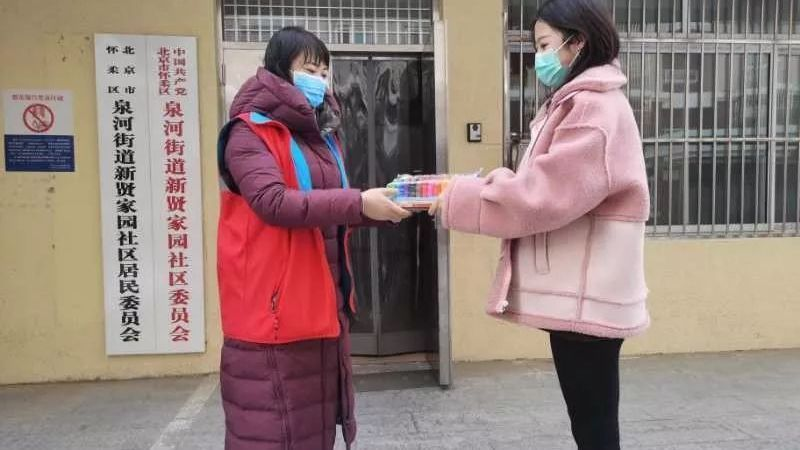 怀柔巾帼 | 各级妇联组织关爱孩子身心健康