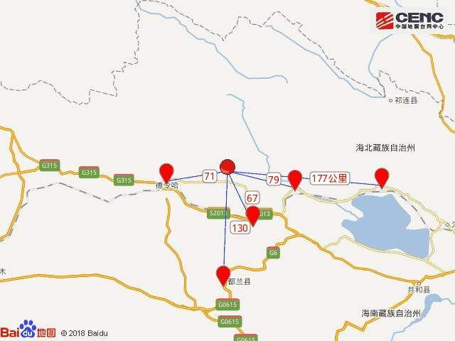 海西州天峻县发生3.7级地震