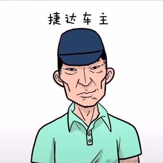动漫 卡通 漫画 设计 矢量 矢量图 素材 头像 540_540