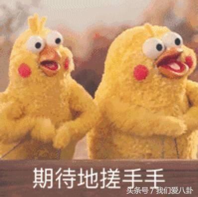 """但是范丞丞曾爆料喜欢自己的粉丝叫""""丞妾"""",不喜欢粉丝叫""""丞星""""!"""