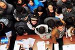 今年城镇新增就业目标1100万人以上