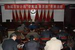 河南省洛阳市审计局弘扬宪法精神掀起学习宪法热潮