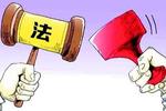 全国政协委员吕红兵:法治中国铿锵前行