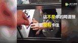"""""""你递啊,你伸啊!""""收费员和司机僵持1分钟的剧情反转了"""