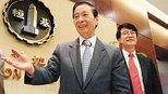 盘点五大被低估的富豪,世界首富原来都是中国人