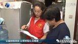 天津电视台新闻报道统捷乐聆公益项目,让帮扶贴心又精准