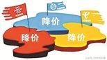 为什么中国移动刚关闭8元套餐,却又开放办理,背后的真实原因?