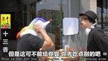 """零食走出国门!老美喜欢什么零食?""""十三香""""小哥给你答案!"""