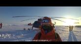 第4集 远征北极