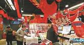 今年春节国内消费超9000亿 钟山:消费发展的缩影