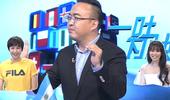 """毛正宇吐槽秀:李方妮速成""""学霸"""" 张歌常说夫妻事儿"""