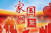 丰台区和义地区多措并举全力确保春节期间消防安全
