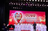 益安宁丸杯第二届北京市合唱大赛预赛第十场参赛队伍