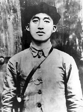 吴焕先:鄂豫陕苏区创建人