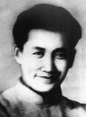 刘志丹:群众领袖 民族英雄