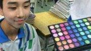 16岁男生被化妆成这个样子,连班主任都看傻眼了!