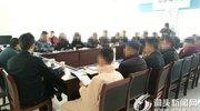 大门司法所组织社区服刑人员参加集中学习和公益劳动