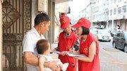 城区84个小区实现志愿服务全覆盖 衢江两千名志愿者进社区