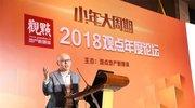 麦格理集团首席中国经济学家:预测今年房地产投资增速稳定在6%左右 销售将下降