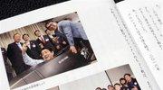 日本小学教材刊登安倍照片遭抗议 多地拟撤销采用