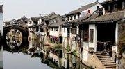报告称今年清明假日江南地区将迎来旅游高峰