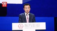 王健林又发豪言壮语:将青岛东方影都打造成全球电影产业中心