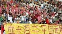 五个人让中国足球荒废20年