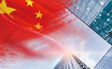 改革开放40年与中国经济发展