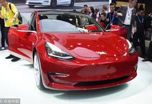 特斯拉Model 3首次在亚洲展出