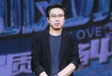 """导演余淳:《破冰者》选角有""""三大标准"""" 拒绝不会演戏者"""